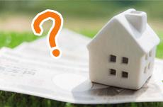 一般家庭の「光熱費と水道費」の平均は?