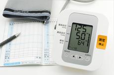 高血圧を予防するにはどうすればいい?