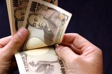 銀行員の年収はどこが一番高いのか?