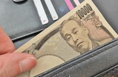 マイナス金利で注目~1万円の買物券がもらえる?