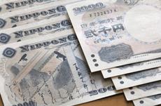 『二千円札』はどこへ消えた?