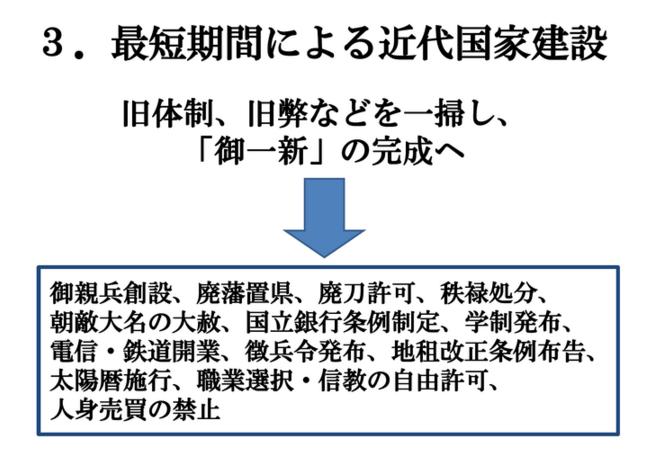 岩倉使節団欧米視察中に成し遂げた西郷隆盛の功績