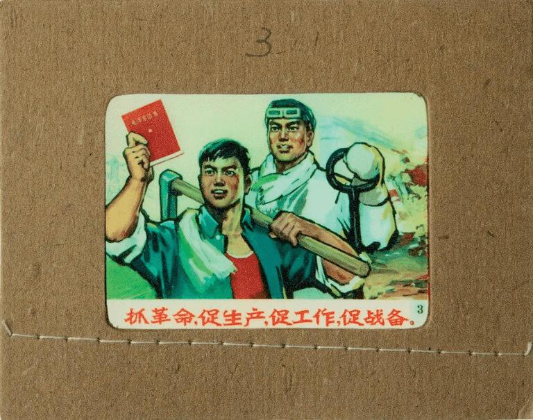 文革や天安門など隠したい部分には決して光を当てない中国