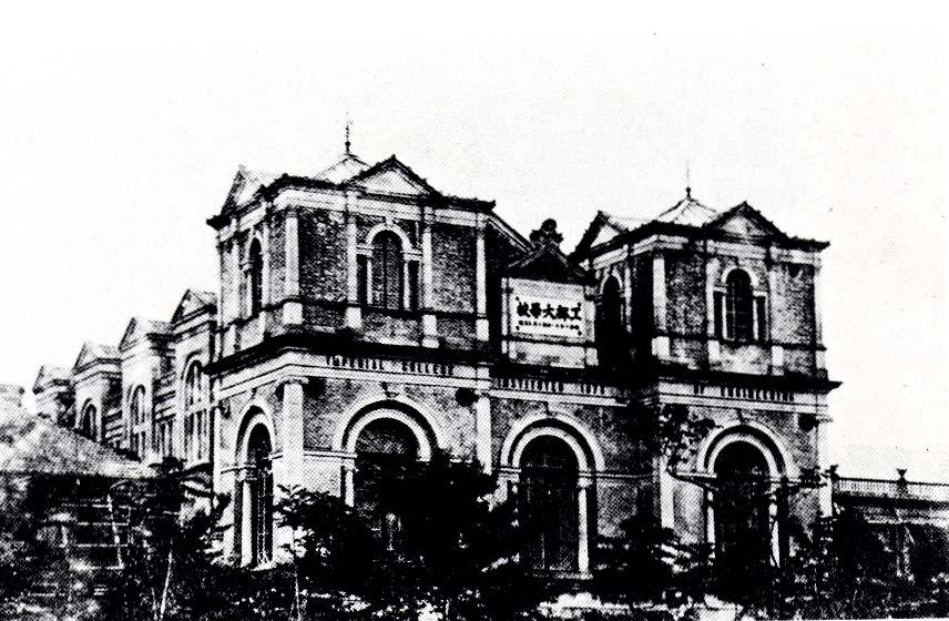 山尾庸三―工部大学校を設立した「工学の父」