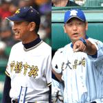 週刊野球太郎 高校野球・ドラフト情報#7 記事画像#20