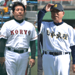 週刊野球太郎 高校野球・ドラフト情報#7 記事画像#19
