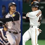 週刊野球太郎 高校野球・ドラフト情報#7 記事画像#18