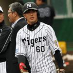週刊野球太郎 日刊トピック#10 記事画像#14