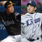 週刊野球太郎 日刊トピック#10 記事画像#6