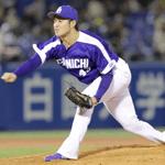 週刊野球太郎 日刊トピック#10 記事画像#1