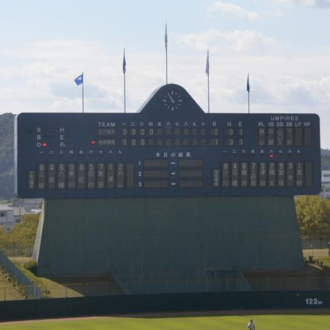 野球太郎ではアマチュア野球の情報をお届け!