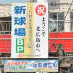 週刊野球太郎 人気記事 記事画像#1